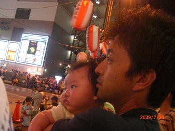 2009.4.5~ 060.JPG