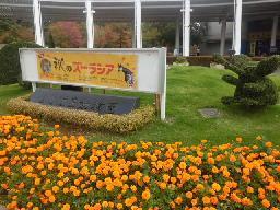 11-10-21②.jpg
