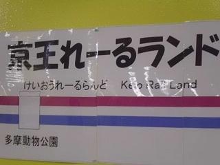 12-01-14⑱.jpg