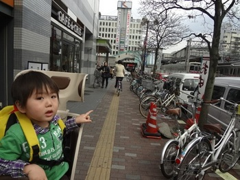 12-03-22②.jpg